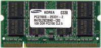 1GB SO-DDR paměť pro Apple PowerBook G4 / iBook G4 / iMac G4 Samsung Original