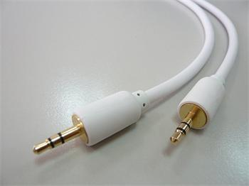 Stereo audio kabel design Apple jack 3.5mm - jack 3,5mm M/M 1,8m
