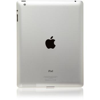 Apple iPad 3 Back Cover Wifi zadní hliníkový kryt pro Apple iPad 3 ( wifi )