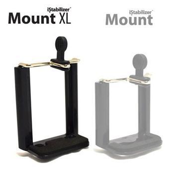 iStabilizer Mount - doplňkový držák pro iStabilizer FLEX pro menší telefony
