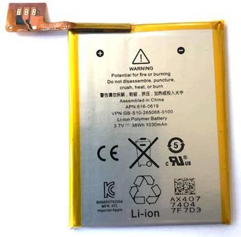 Baterie pro Apple iPod Touch 5 generace 616-0621
